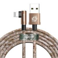 Baseus Camouflage Mobile Game Cable USB For iP 1.5A 2m Brown