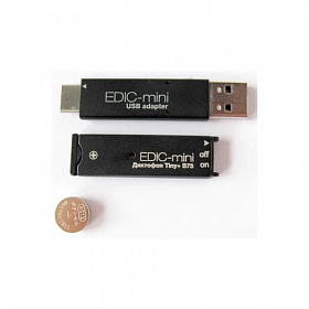 Edic-mini Tiny + B73-300hq
